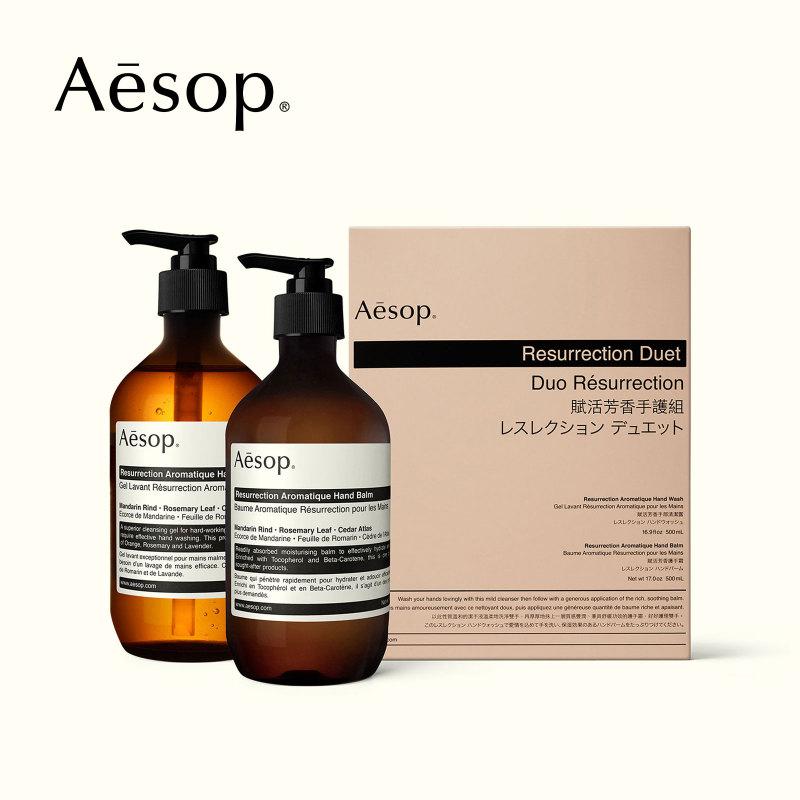 Buy Aesop Resurrection Duet 2x500mL Singapore