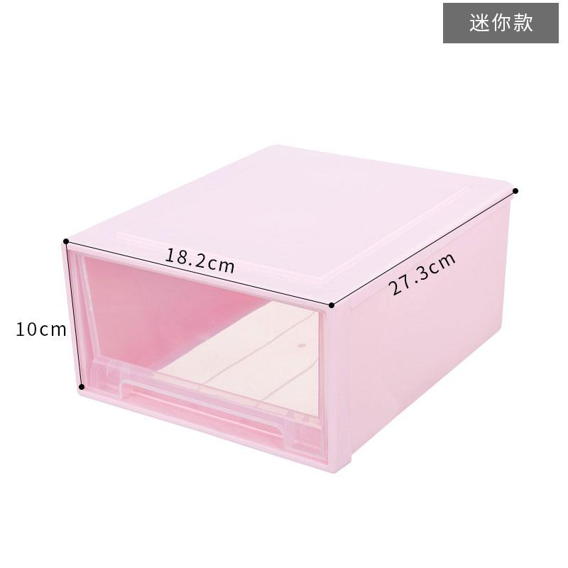 Transparent Drawer-type Storage Box Multilayer Plastic Clothes Storage Box Bed the End of Wardrobe Storage Box Toy Storage Locker