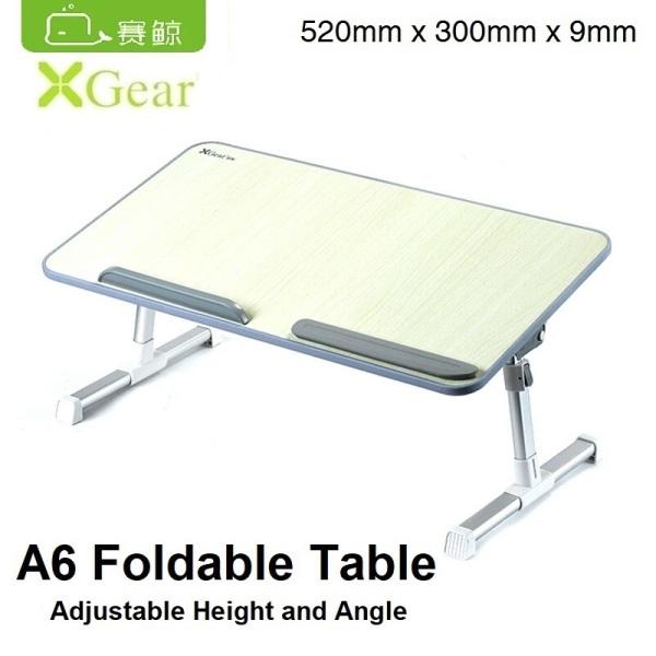 Xgear SAIJI A6 (520 x 300 x 9mm) Foldable Multi-Purpose Adjustable Height Laptop Table Desk