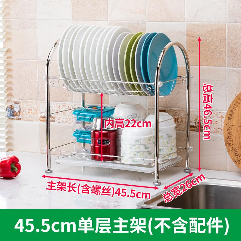 Dish Rack Draining Shelf 304 Stainless Steel Kitchen Knife Rest Storage Multifunctional Shelf Cold Plate Hanging