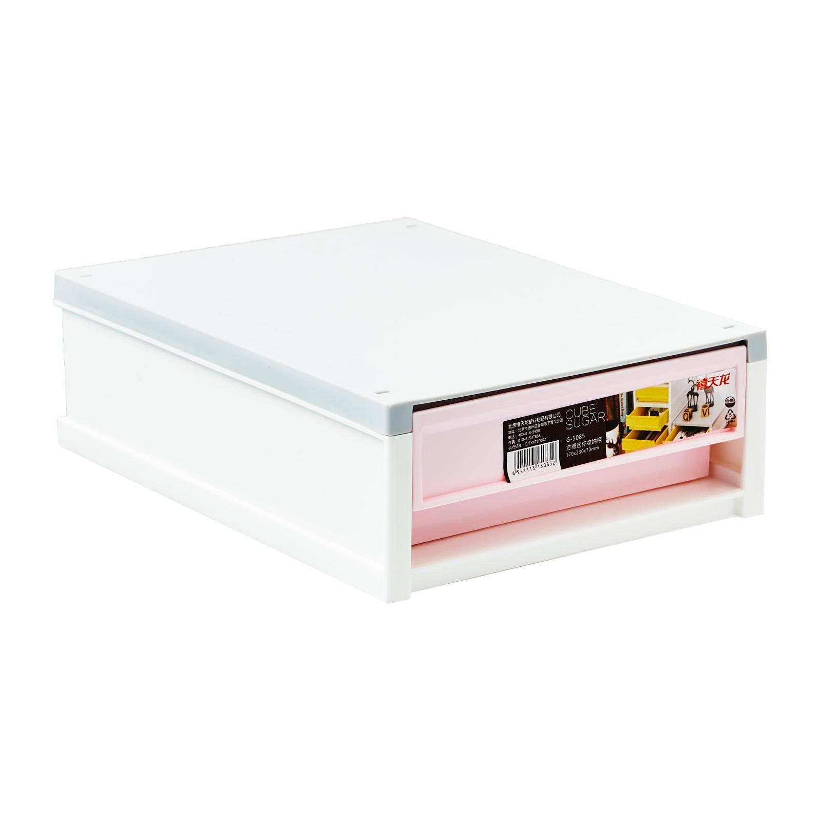 Citylife 1L Frost Mini Single Tier Drawer (Small)