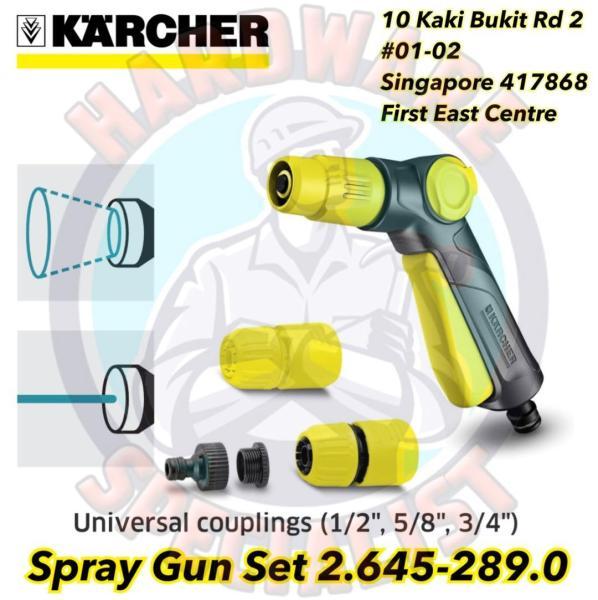 karcher Water Spray Gun Set 2.645-289.0