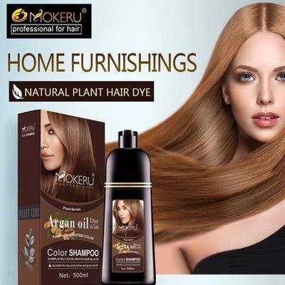 5c54c68de Mokeru Argan Oil Herbal Brown Hair Dye Colour Shampoo for Men Women 500M