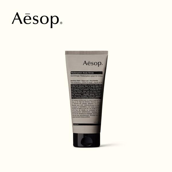 Buy Aesop Redemption Body Scrub 180mL Singapore