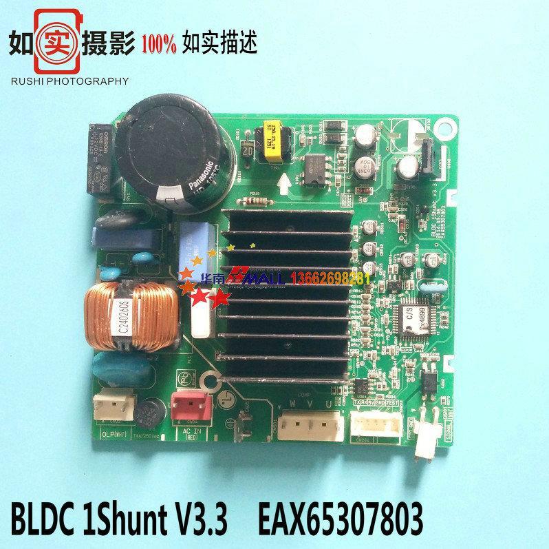 Baru Asli LG Kulkas Pendingin Ruangan Floppy Drive Papan Komputer EAX65307803 BLDC1Shunt V3.3