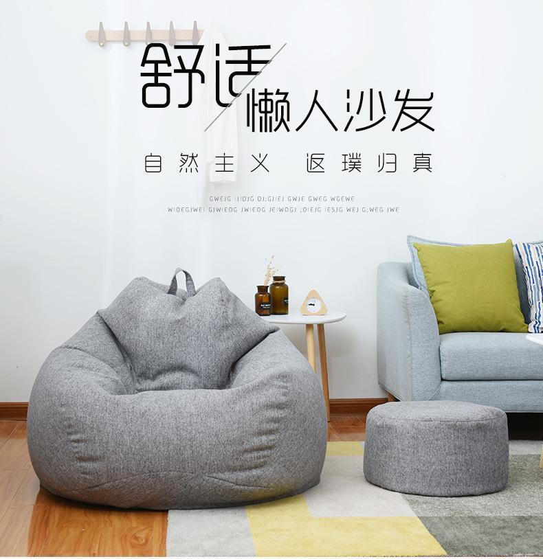 Bean Bag Sofa Chair + Ottoman
