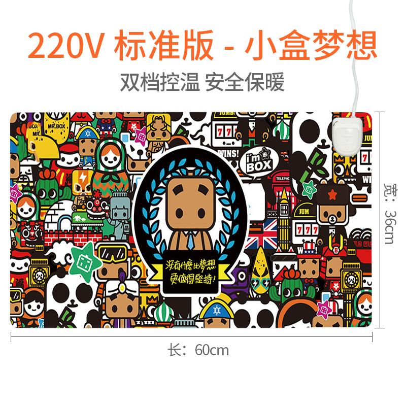 [Tmall Pre-sale Words】 Large, Heating Mouse Pad Winter Keep Warm And Emit Heat Warm Table Mat Computer Waterproof University Dormitory Children Students Doing Homework learning Desk Electric Desktop Mat