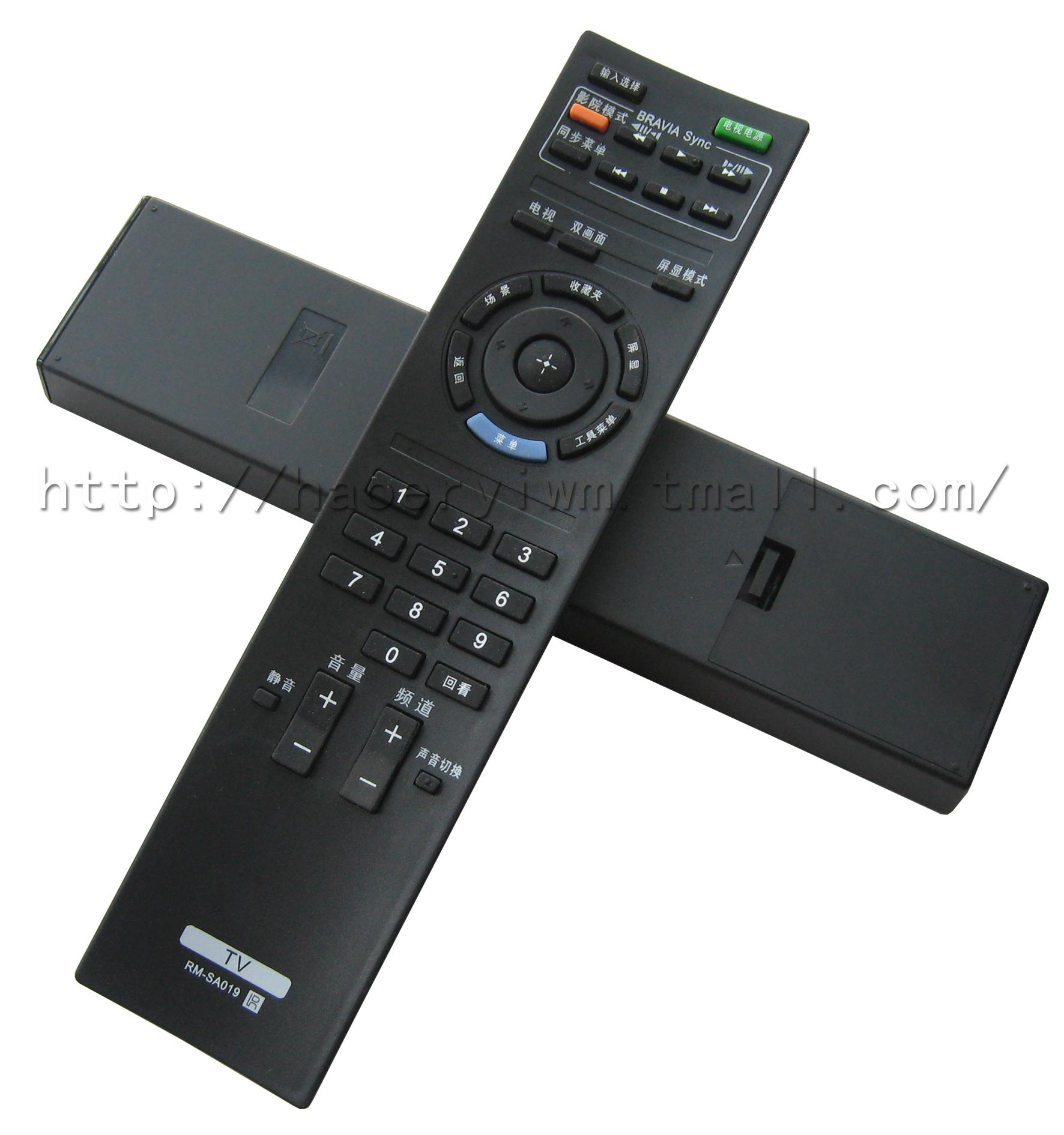 HEALLER Easy to Sony Remote Control RM-SA019 Sony Television 40/46 Ex400 Sony Remote Control