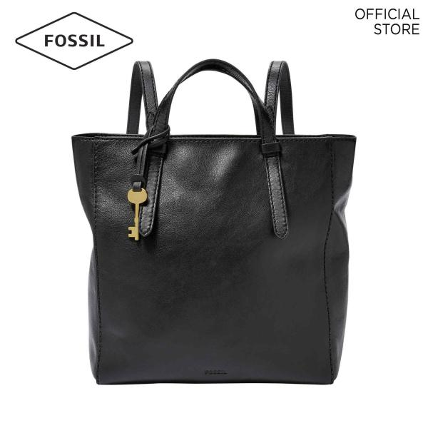 Fossil Camilla Black Backpack ZB7667001