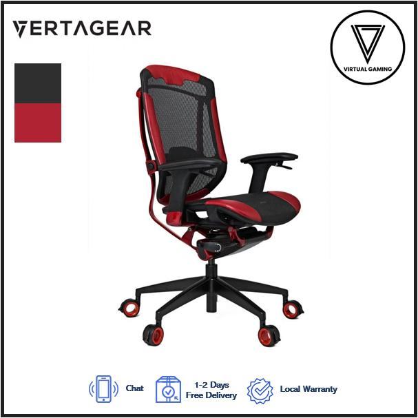 Vertagear Gaming Series Triigger Line 350 Edition