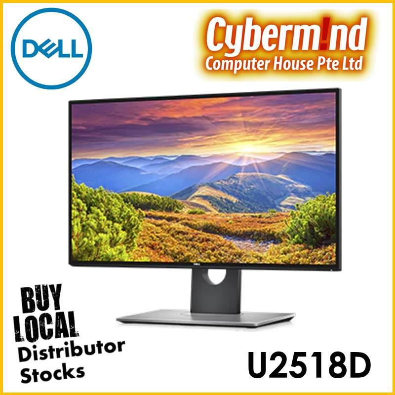 Dell U2518D UltraSharp 25 Monitor