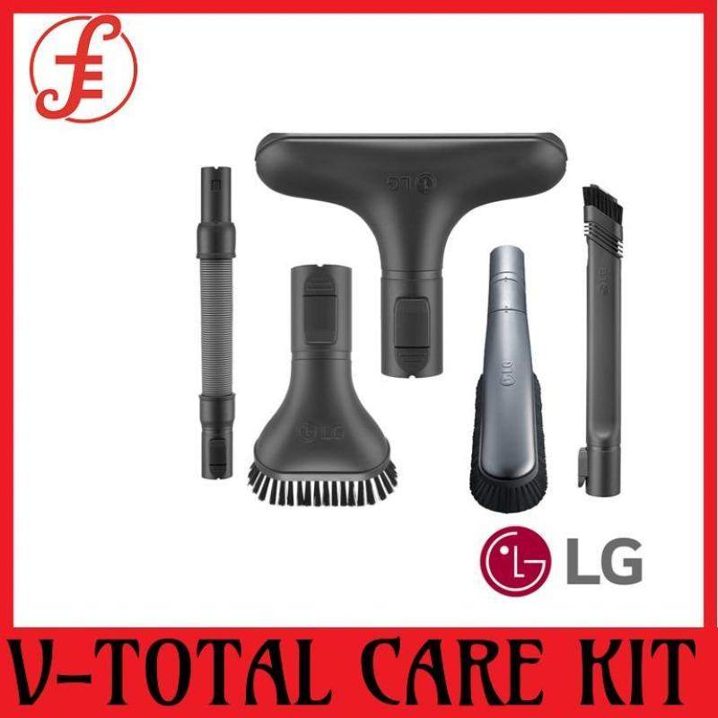 LG VACUUM ACCESSORIES KIT Cord Zero A9 Master 2X Stick Vac Total Care Kit (V-TOTALCARE) Singapore
