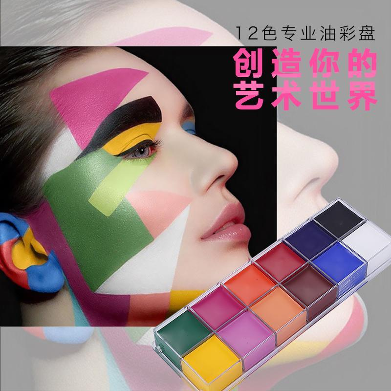 Buy Mei Show Iem 12 Color Painting disk two Group Selectable Opera Children Clown Halloween Oil Facial Part Full Body Profession Makeup Singapore