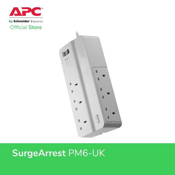 APC Essential SurgeArrest 6 outlets 230V UK PM6-UK