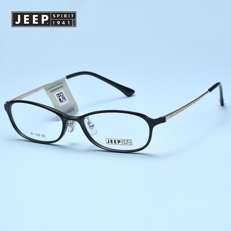 JEEP JEEP bingkai kacamata wanita Sangat Ringan bingkai lengkap papan asetat  rabun dekat Bingkai Kacamata 483d0e135e
