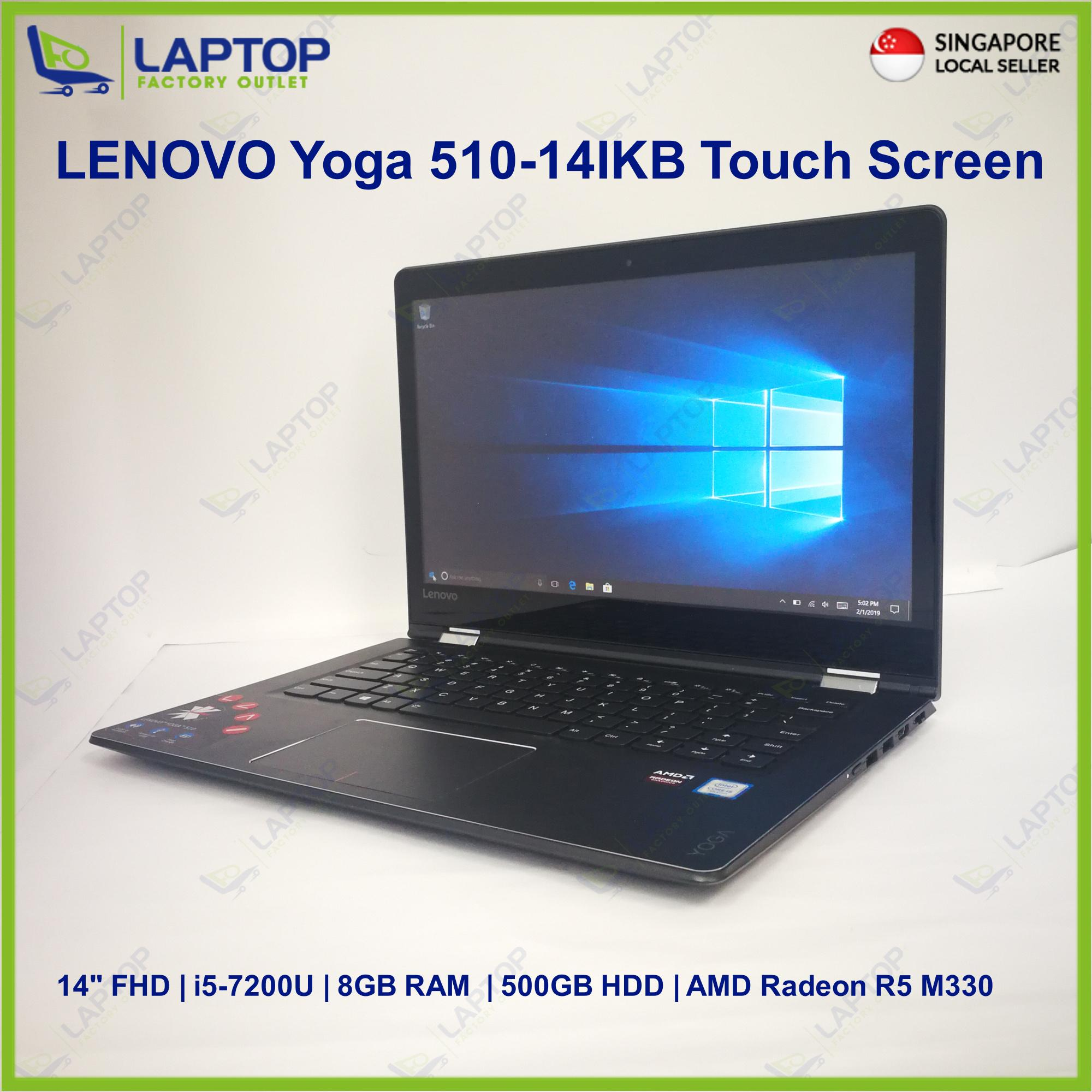LENOVO Yoga 510-14IKB Touch Screen (i5-7/8GB/500GB) Premium Preowned [Refurbished]