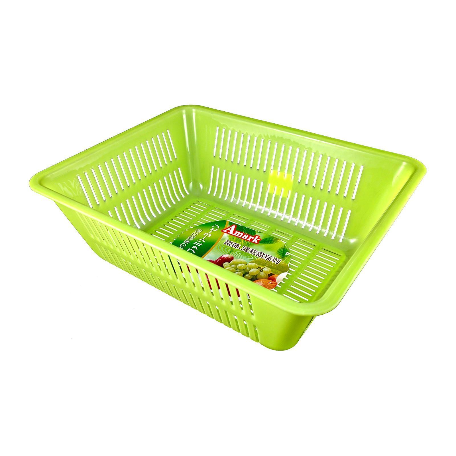 Amark Rectangular Plastic Basket 27x22x10 Cm (Green)