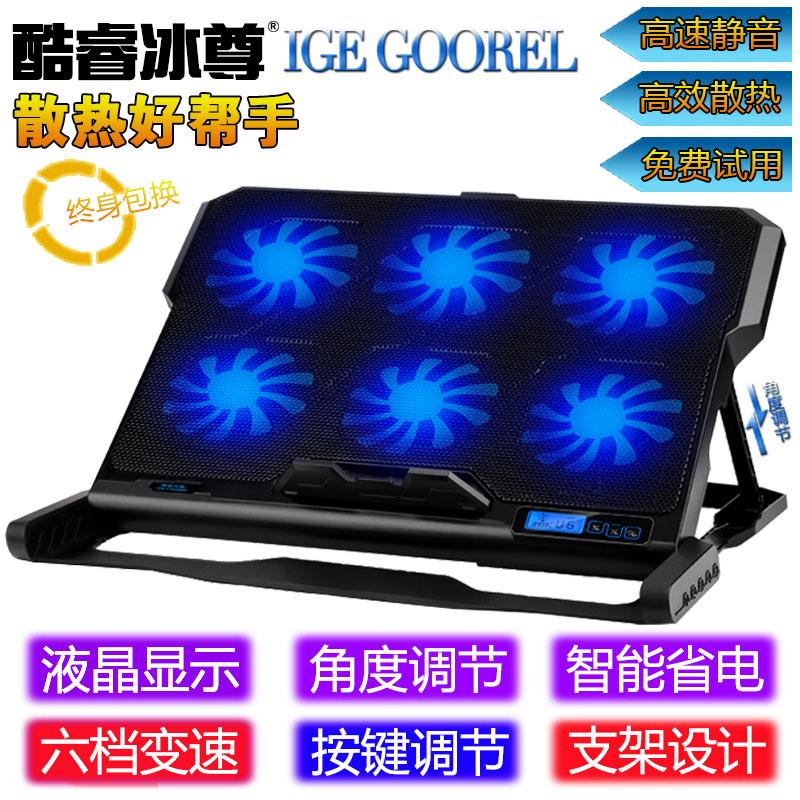 Core Ice K6 Statue Radiator Fan for Laptop 15.6 Inch Lenovo Asus Dell 17.3 Base Board Liquid-cooled Mute Gaming Laptop Thor Computer Row Fan Apple HP Hand Holder