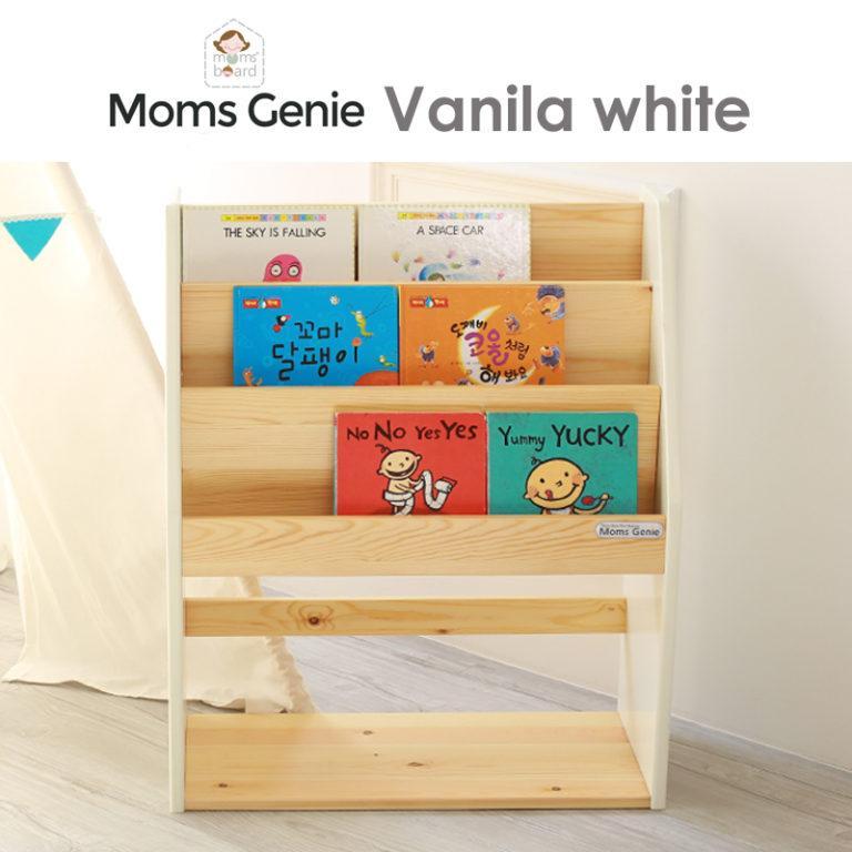 MOMSGENIE Front Facing Bookcase - Vanilla White