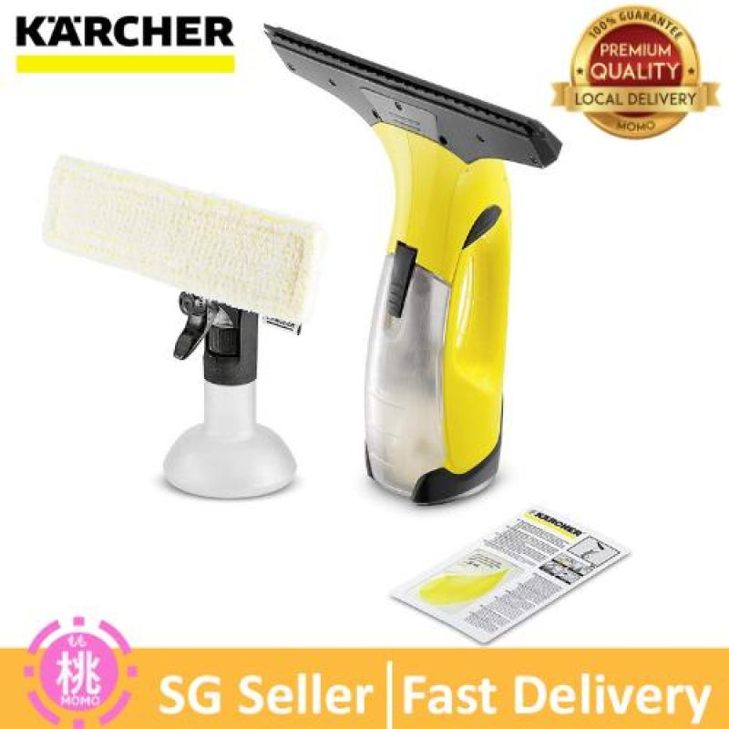 Karcher Window Vac WV2 Plus for windows, tiles, mirrors & shower, window cleaning set, window vacuum, efficient & reliable, window cleaner Singapore