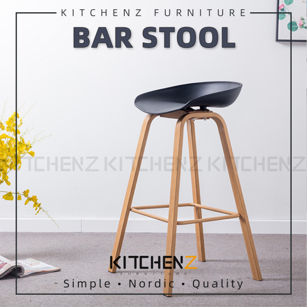 Homez Metal BAR / PUB / CAFE/ STOOL With Modern Wooden Texture HMZ-DC-204-BK