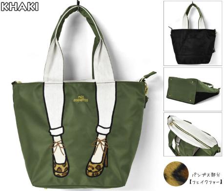 Mis Zapatos leopard-print high-heeled shoes bowed nylon ladys diagonal bag