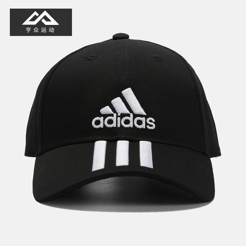 Adidas Hat for Man Girl s Cap 2019 Spring New Style Sports Casual Windproof  College Style Brim 34e32d26b7