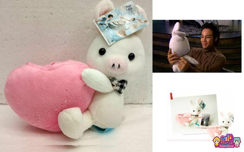 JKS JANG KEUN SUK [ Official  pig-rabbit mobile phone holder] Dream Toy<韩格铺>장근석 Kpop Youre Beautiful 张根硕 韩剧 原来是美男