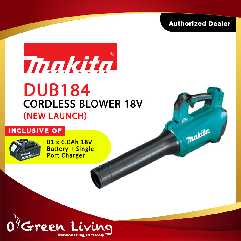 Makita DUB184 Cordless Blower 18V