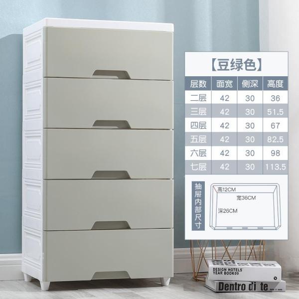 42 Cm Drawer-type Storage Cabinet Locker Household Kitchen Shelves Bathroom Plastic Bedside Table Storage Box