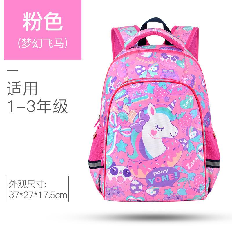 Yome Hong Kong Popular Brand New Style School Bag Schoolbag for Elementary School Students School Roam Planet Childrens Bag 1-3 Grade