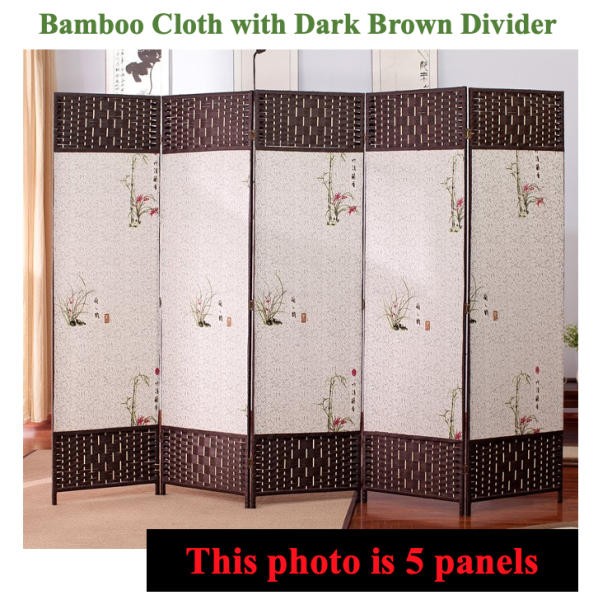 (4 panels per order)UNIQUE Cloth Divider Partition Separator Feng Shui Privacy Office Gardening Bamboo Blossom