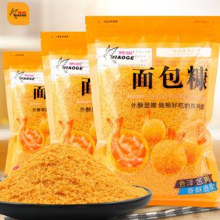 Vàng, Vụn Bánh Mì Màu Vàng, Vụn Bánh Mì Cốt Lết Gà Rán, Gà Rán Chiên Giòn 230G thumbnail