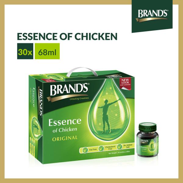 Buy [Boost Immunity] BRANDS® Essence of Chicken 30 Bottles x 68ml Singapore