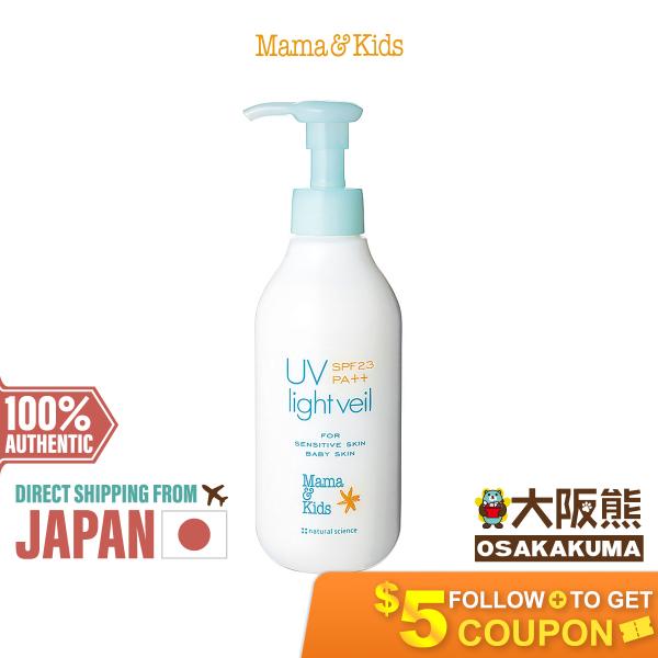Buy Mama & Kids UV Light Veil SPF23PA ++ 200ML Singapore