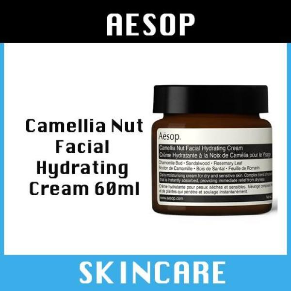 Buy AESOP Camellia Nut Facial Hydrating Cream 60ml Singapore