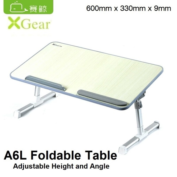 Xgear A6 LARGE (600 x 330 x 9mm) Foldable Multi-Purpose Adjustable Height Laptop Table Desk Grey