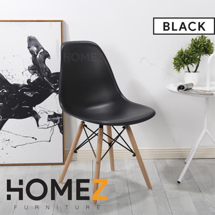Homez Eames Lounge Chair HMZ-DC-A304B Dining / Office Chair c/w Dowel Wood Eiffel Legs