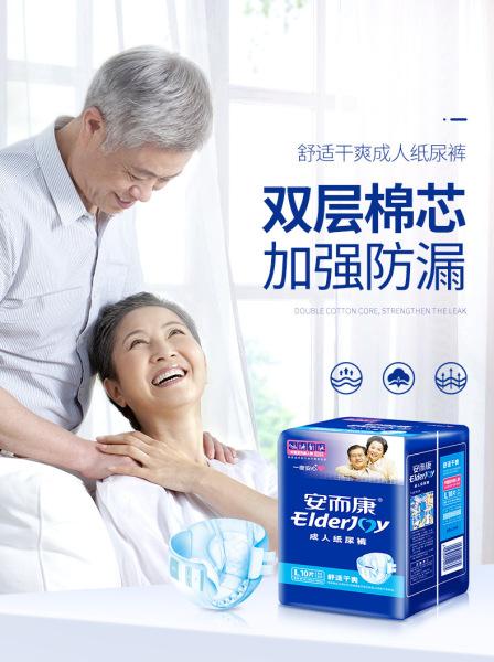 Buy Alderjoy adult diaper l elderly adult diaper large  diaper Singapore