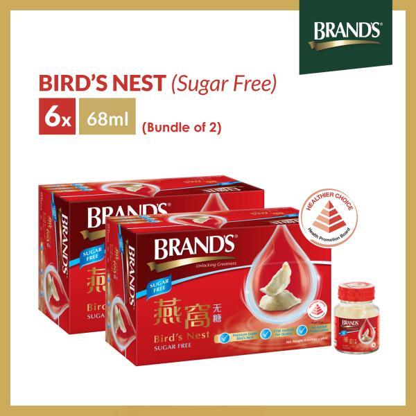 Buy [Bundle of 2] BRANDS® Birds Nest Sugar Free 6 Bottles x 68ml x 2 packs Singapore