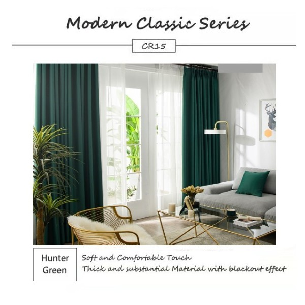 Modern Classic Series Blackout Curtain - 130cm by 180cm (Hunter Green)