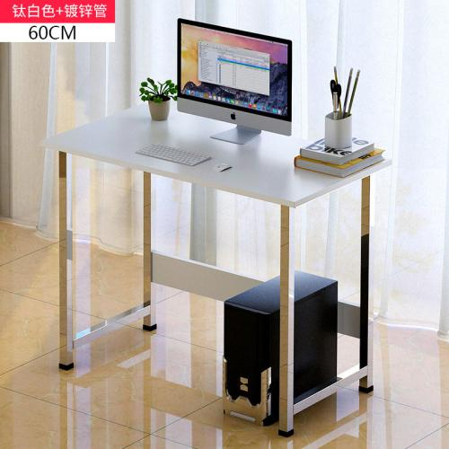 Book Table 45 Computer Bench-Top 100 Simplicity 80cm Wide 60 of 1 YIMI 40 Long 50 Bedroom 120 High 75 centimeter