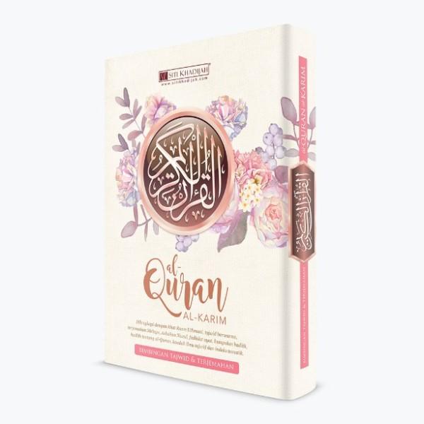 Al-Quran Al-Karim (Siti Khadijah)
