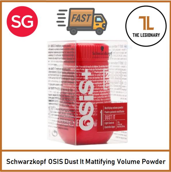 Buy Schwarzkopf OSIS Dust It Mattifying Volume Powder Singapore
