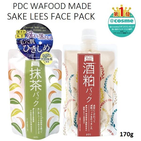 Buy (JAPAN WAFOOD MADE) - JAPAN PDC WINE YEAST WASH OFF MASK 170G /SAKE KASU PACK/UJI MATCHA MASK PACK Singapore