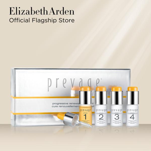 Buy Elizabeth Arden PREVAGE® Progressive Renewal Treatment Singapore