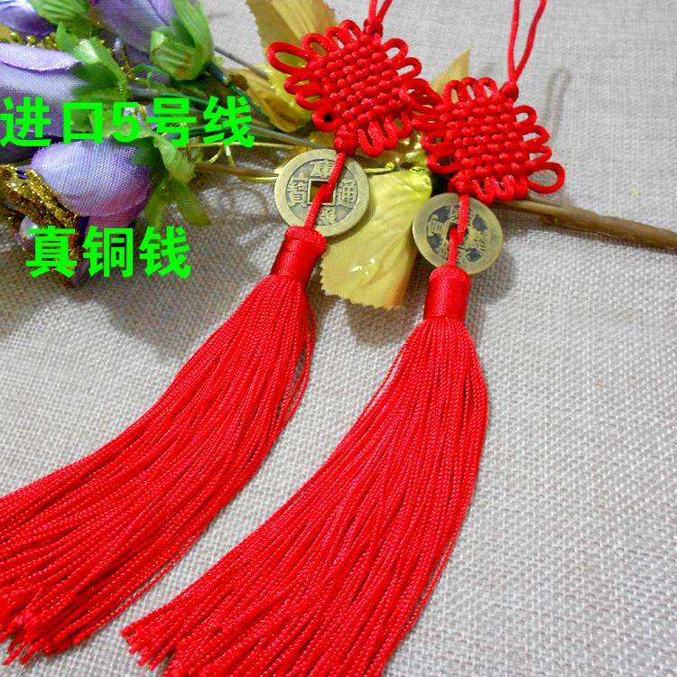 Chinese Knot 58 Hanging Decoration Really Copper Coins Top Grade 8 Knot Chinese Knot Spring Festival Wedding Festive Pendant Gift Manufacturers By Taobao Collection.