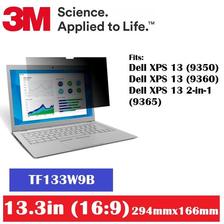 3M Touch Privacy Filter for 13.3 Widescreen Laptop - Standard Fit (TF133W9B)