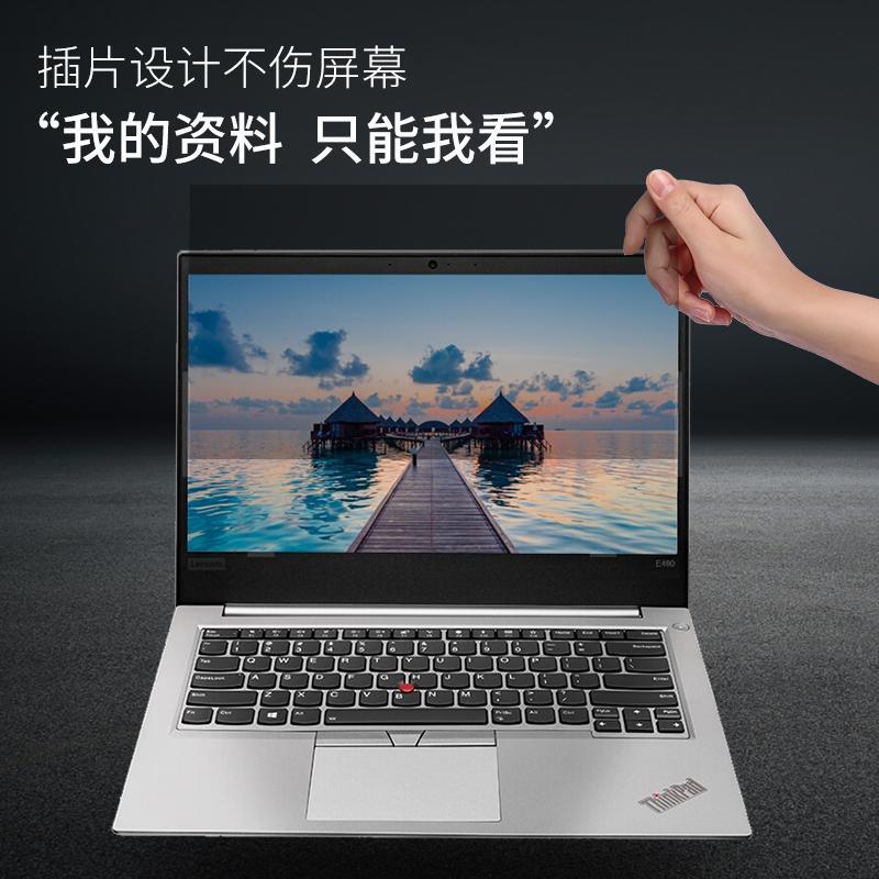 ThinkPad Lenovo T470P/S T460 T450S T440P Laptop Privacy Film 14-Inch E431 E440 E450 Anti-Peeping of Computer Screen Film protection Office Privacy