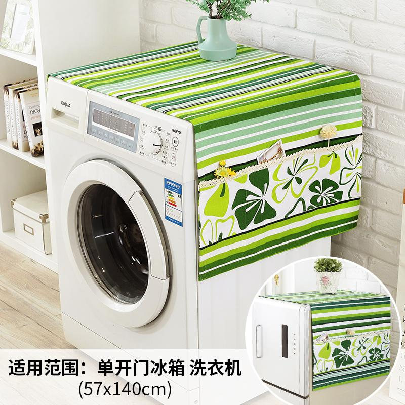 ENCHIOSIGN Double-door Roller Washing Machine gai jin Dust Cover Cloth Rectangular Northern Europe Fabric Single Double Door Refriderator Cover
